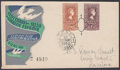 1950 Spain Stamp Centenary Exhibition Madrid to Barcelona; Exposition; scarce