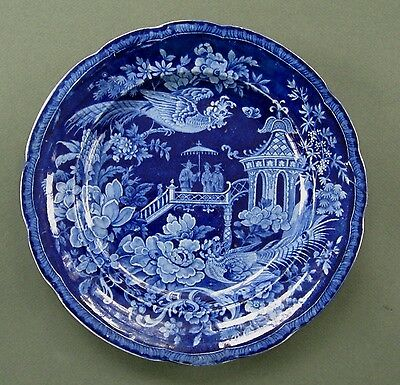 """Blue & White Historical Staffordshire 9 1/4"""" Plate - Wood - Chinese Scene"""