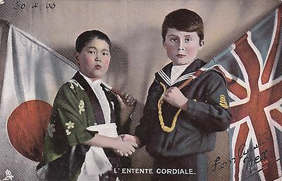 1905 Japan and Great Britain 'Entente Cordiale': Rarer Card