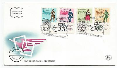 Israel 1966 Stamp Day First Day Cover Fdc