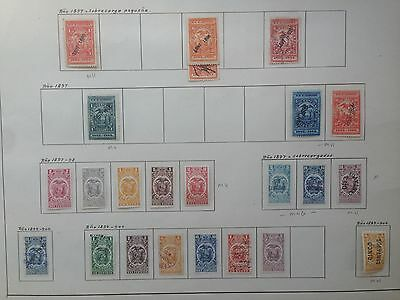 D925 Ecuador Effects 1897/1900. Mh/mng/used. Sheet From Old Revenues Collection.