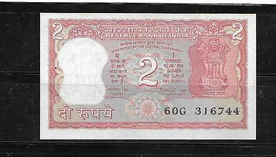 INDIA #53Aa 1984 2 RUPEES OLD VF USED CURRENCY BILL BANKNOTE NOTE PAPER MONEY