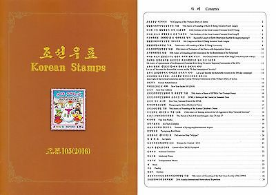 L4068, Korea 2016 Full Set Stamps and SS (MS), MNH with Album