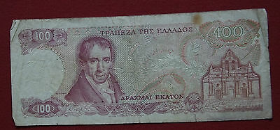 Greek 100  Drachma banknote, that is in a fair collectable condition.