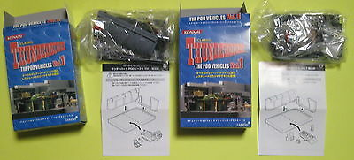 Konami Thunderbirds  POD Vehicle VOL.1 diorama 2 boxes !! Laser Cutter Jet Air