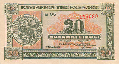 Greece Banknote - 20 Drachma note from 1939