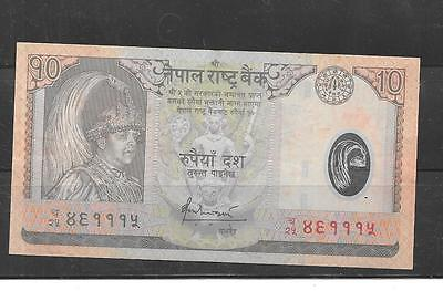 Nepal #54 2005 Vf Circulated Polymer 10 Rupees Banknote Paper Money Bill Note