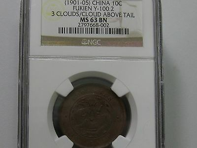1901-05 China Fukien Y-100.2 Ngc Ms63 Beautiful Coin Undergraded