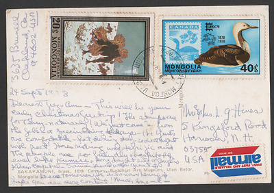 Non-philatelic post card  with 1978 CAPEX stamp on stamp issue