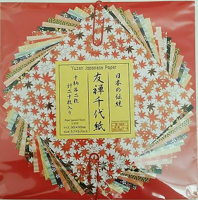 Pretty Yuzen Japanese Origami Paper 20 Sheets 145mm x 145mm 10 Patterns