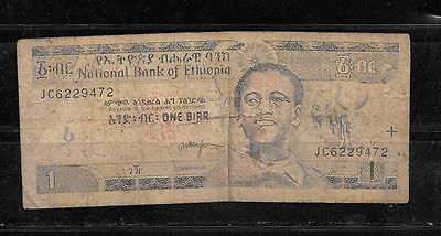 ETHIOPIA #46e 2000 BIRR VG CIRC BANKNOTE PAPER MONEY CURRENCY BILL NOTE