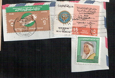 POSTAGE STAMPS STATE OF KUWAIT 14tH CONFERENCE 1968 ; MINISTRY OF GUIDANCE etc