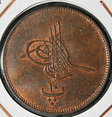 EGYPT - EGIPTO 10 para AH1277/10 - 1843 copper KM#241 * excellent