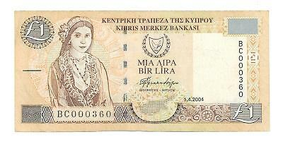 CYPRUS £1, One Pound banknote - P-60d - 2004 - Low Number BC 000 360