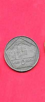 Syria Km123 1996 Vf-Very Fine-Nice Large Old 5 Pounds Coin