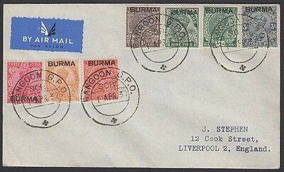 BURMA, 1937. Cover 1-7, Rangoon - Liverpool