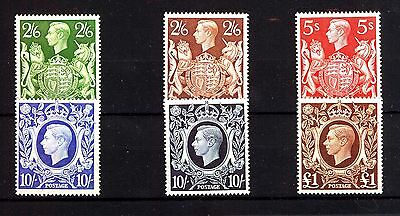 KGV1 1939-48 High Value Arms Complete set UNMOUNTED MINT. MNH Superb