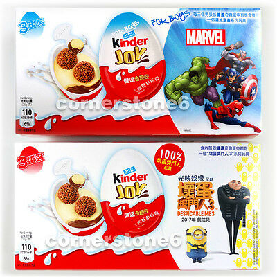 ~ 6 x KINDER Joy chocolate - MARVEL + DESPICABLE ME 3 - Surprise Toys * for BOYs