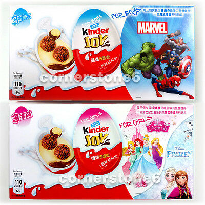 ~ 6 x KINDER Joy chocolate - MARVEL + FROZEN PRINCESS  - Surprise Toys BOY GIRL