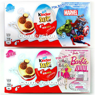 ~ 6 x KINDER Joy chocolate - MARVEL + BARBIE - Surprise Toys * for BOYs & GIRLs