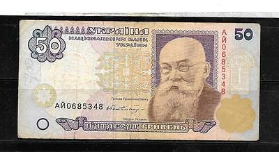 UKRAINE #113a 1996 VG CIRC 50 HRYVEN BANKNOTE PAPER MONEY CURRENCY BILL NOTE