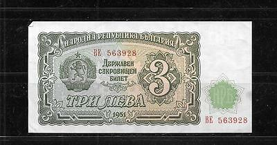 BULGARIA #81a 1951 VF CIRCULATED 3 LEVA OLD VINTAGE BANKNOTE NOTE PAPER MONEY