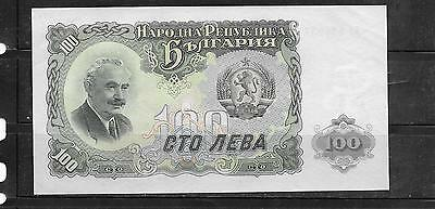 BULGARIA #86a 1951 XF CIRC 100 LEVA OLD VINTAGE NOTE BANKNOTE PAPER MONEY BILL