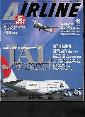Airline Magazine Of Japan 6/ 2004 Issue Japan Air Lines Issue-Dragonair-American