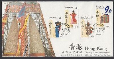 HONG KONG 1989-96. First Day Special - Comm, (15)