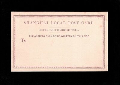 CHINA SHANGHAI LOCAL POST CARD Unused PREPAID STATIONERY POSTCARD 1870's - CPH52