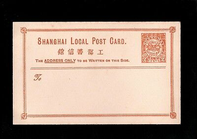 CHINA SHANGHAI LOCAL POST CARD 2 Cents Orange ? Unused PREPAID POSTCARD - CPH54