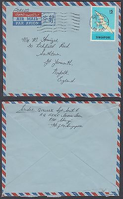 1968 Singapore 15c; Singapore / Air Port CDS Forces Airmail to Great Yarmouth,UK