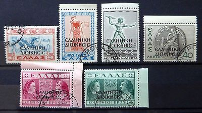 GREECE Wartime Occupation of Albania SG1-4, & 18/19 Fine/Used NB844