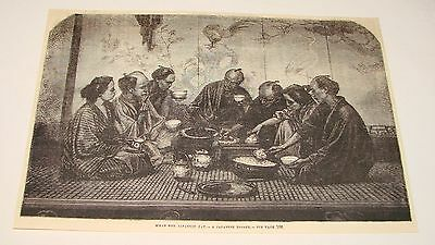 1880 magazine engraving ~ A JAPANESE DINNER, Japan