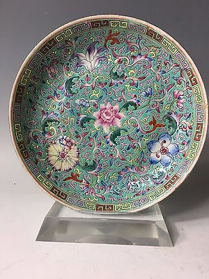 Antique Chinese Export Famille Rose SIGNED REPUBLIC ERA PLATE