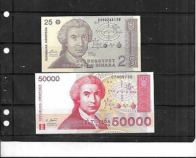 Croatia 2 Diff Uncirculated  Banknote Bill Paper Money Note Lot Set Collection