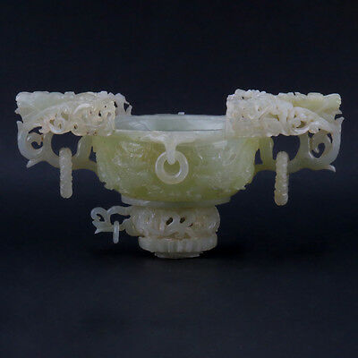 19th or 20th Century Chinese Carved Serpentine Jade Censer