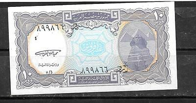 EGYPT #189a 1999 UNC MINT 10 PIASTRES BANKNOTE PAPER MONEY CURRENCY BILL NOTE