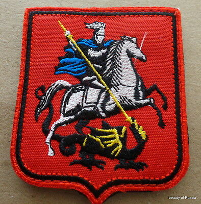 Army  SAINT GEORGE embroidered patch  #36 LE  STICKY BACK