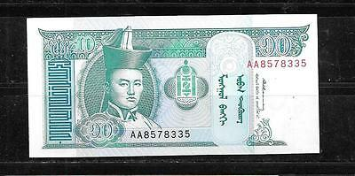 mongolia #54 1993 UNC MINT old 10 tugrik CURRENCY BANKNOTE BILL NOTE PAPER MONEY