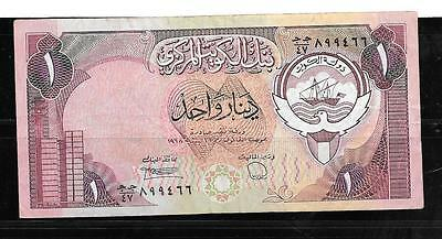 KUWAIT #13d 1991 VF CIRCULATED DINAR OLD BANKNOTE PAPER MONEY CURRENCY BILL NOTE