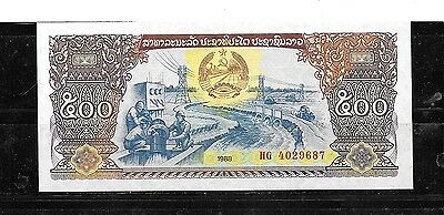 LAOS LAO #31a 1988 UNCIRCULATED MINT VINTAGE OLD 500 KIP LARGE BANKNOTE BILL