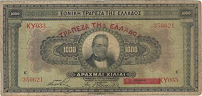 1926 1000 Drachma Greece Greek Currency Large Banknote Note Money Bank Bill Cash