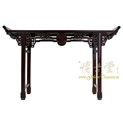 Chinese Antique Carved Rosewood Altar Table 15LP52