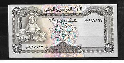 Yemen #25 Vf Circ 1995 20 Rials Banknote Paper Money Currency Bill Note
