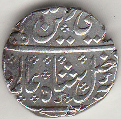 French India Madras Presidency Alamgirii Mint{Arkot}1205 Ry.30 Rupee Silver Coin