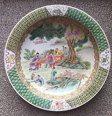 Antique Chinese Porcelain Large Charger Bowl Famille Qing Dynasty Guangxu Marked