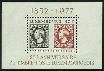 Luxembourg 603 Mint Never Hinged S/Sheet - Stamps Anniversary