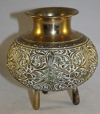 """Antique Heavy Brass Engraved Vase on 3 Legs Beautifully Detailed 6"""" Tall"""