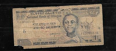 ETHIOPIA #46d 1998 GOOD CIRC OLD BIRR BANKNOTE PAPER MONEY CURRENCY BILL NOTE